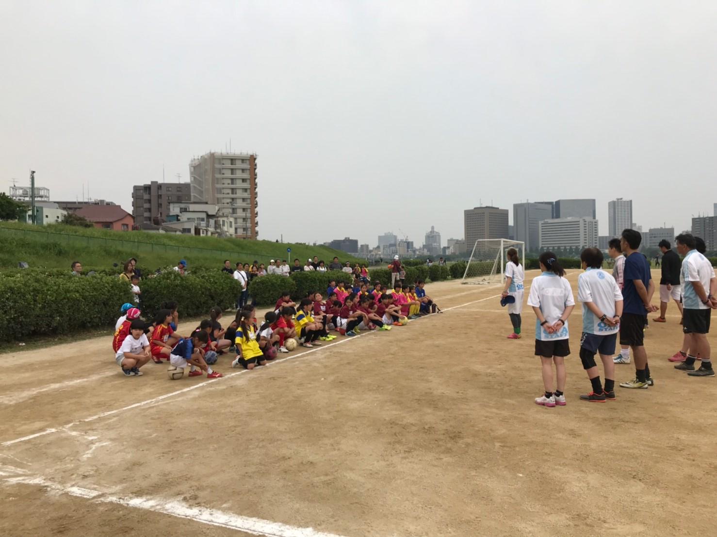 女子サッカー交流大会